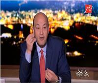 فيديو  أديب يعلق على تصريحات رئيس وزراء قطر بتجنب بلاده طرد 300 ألف مصري