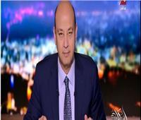 فيديو| عمرو أديب يكشف علاقة الحكم في قضية القرضاوي واستشهاد النقيب ماجد عبدالرازق