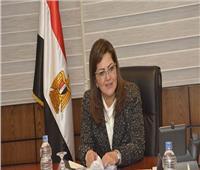 وزيرة التخطيط تتجه إلى بيروت للمشاركة في المنتدى العربي للتنمية المستدامة