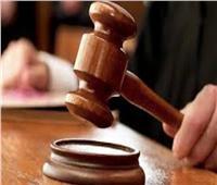 حكم قضائي يجنب الخزانة العامة دفع 219 مليون جنيه لمواطن