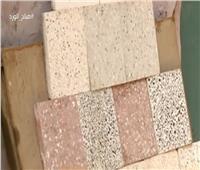 بالفيديو.. «البلاط المزايكو» صناعة مصرية أصيلة لن تنقرض