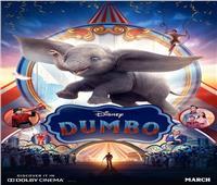 تراجع فيلم «Dumbo» من المركز الأول بقائمة عائدات التذاكر