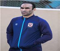 طرد سيد عبد الحفيظ من مباراة الأهلي والمقاصة