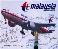 مفاجأة.. الطائرة الماليزية المفقودة هبطت في مكان سري