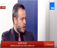 فيديو| مدير معهد دراسات الخليج بواشنطن يكشف السبب الحقيقي لظهور «داعش»