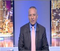 فيديو| أحمد موسى: القمة «المصرية الأمريكية» تاريخية
