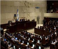 الانتخابات الإسرائيلية.. أبرز المتنافسين في الصراع على مقاعد «الكنيست»