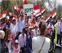 فيديو  الجالية المصرية تحتشد أمام البيت الأبيض ترحيباً بالرئيس السيسي