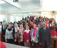 ورشة عمل بكلية التربية الرياضية بنات في جامعة حلوان