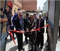 وزيرة البيئة تفتتح معرض «تحول الطاقة في ألمانيا» بالمتحف المصري