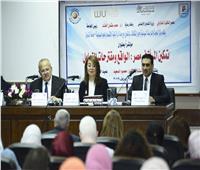 «والي» تشهد مؤتمر تمكين المرأة بكلية الاقتصاد والعلوم السياسية