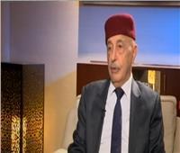 فيديو| عقيلة صالح: لا مساس بحياة الليبيين.. والجيش لم يتجاوز في حق المواطنين