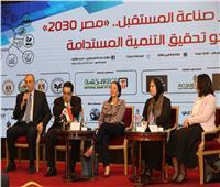 ياسمين فؤاد تعرض رؤية «البيئة» للتنمية المستدامة في مؤتمر مصر 2030