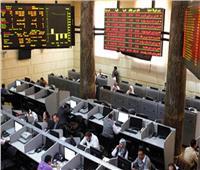 انخفاض مؤشرات البورصة بنهاية اليوم وتخسر 1.2 مليار جنيه