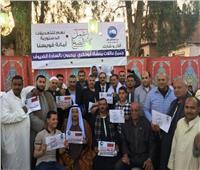 أهالي المنوفية ينظمون مؤتمرًا جماهيريًا لتأييد التعديلات الدستورية