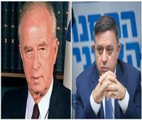 انتخابات إسرائيل| حزب العمل اليساري ضالٌ عن الحكم منذ اغتيال «رابين»