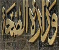 وزارة الصحة تعلن تصدير الأنسولين المصري لـ11 دولة إفريقية