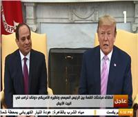 الرئيس السيسي يشكر ترامب على دعمه لمصر