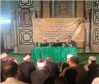 مدير مكتب وزير الأوقاف: لابد من التفرقة بين أولياء الرحمن وأولياء الشيطان