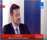 فيديو| سياسي أمريكي: مصر حجر الزاوية في السياسة الأمنية لواشنطن