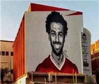 مدرسة محمد صلاح تضع أكبر رسم جرافيتي له على جدرانها