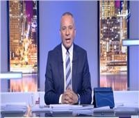 بالفيديو|أحمد موسى: ترامب صفع الإعلام الدولي.. ومصر أهم دولة في الشرق الأوسط