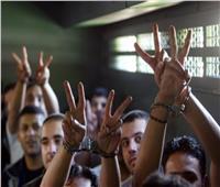 شذى.. فلسطينية انتظرت خطيبها الأسير 16 عاما