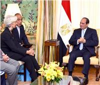 كريستين لاجارد للسيسي: الشعب المصري أبدي وعي كبير لسياسات الإصلاح الاقتصادي