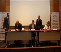 البيئة توقع اتفاقية مع اليونيدو لتوفيق أوضاع شركات فوم العزل الحراري
