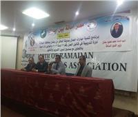 بالصور.. اختتام فعاليات ندوة «مصر أمانة بين أيديك» في 4 قطاعات بالعاشر من رمضان