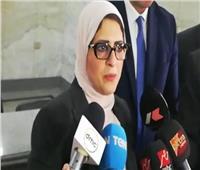 عاجل| وزيرة الصحة تُدرج 6 مواد جديدة على جدول المخدرات وتحظر استيرادها