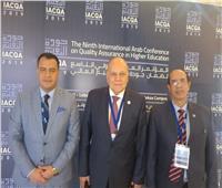 «شلقامى» يشارك في المؤتمر العربي الدولي التاسع في الجامعة اللبنانية الدولية