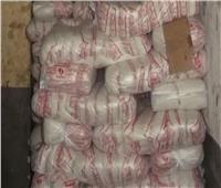 الوزراء يكشف حقيقة زيادة أسعار «السكر» مع اقتراب شهر رمضان