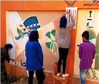 مشروع «التعلم الخدمي» يُزين المدارس بجداريات طلبة التربية الفنية