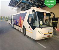 صور| حافلات استقبال ضيوف حفل قرعة أمم إفريقيا