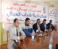محمد ربيع: التعديلات منحت المرأة والشباب والعمال «مزايا جديدة»