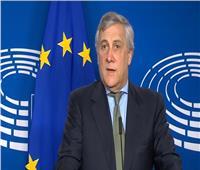 رئيس البرلمان الأوروبي: أوروبا منقسمة بشأن ليبيا