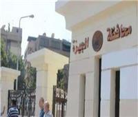 السيد عبده رئيسًا لجهاز رعاية وتشغيل شباب الخريجين بالجيزة