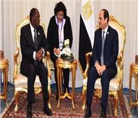 العلاقات المصرية الإيفوارية.. صداقة ممتدة بين البلدين