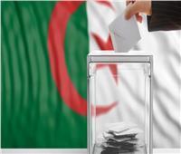 تحديد موعد الانتخابات الرئاسية في الجزائر