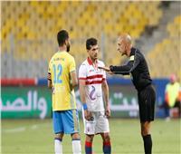 محمد عادل حكمًا لمباراة المصري والزمالك