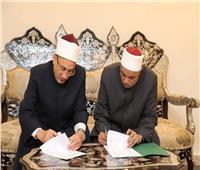 بروتوكول تعاون بين البحوث الإسلامية والأوقاف للتوعية بالقيم الأخلاقية