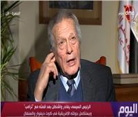 فيديو  سفير مصر الأسبق بواشنطن: علاقة السيسي وترامب «وثيقة»