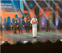 تكريم سعيد شيمي واسم المخرجة عطيات الأبنودي في افتتاح مهرجان الإسماعيلية