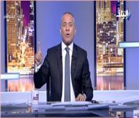 أحمد موسى: المعارضة تكون في الداخل فقط.. ومهاجموا الدولة بالخارج خونة