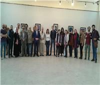 بالصور.. افتتاح معرض البادية بكلية الفنون الجميلة جامعة حلوان
