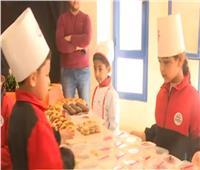فيديو| «يوم العطاء» بالمدارس اليابانية احتفالية ترمز للخير والحب