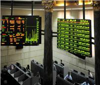 البورصة: نهاية الحق في كوبون شركة المصرية الكويتية22 أبريل
