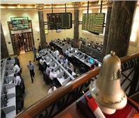 البورصة تقرر إيقاف التداول على أسهم إعمار مصر