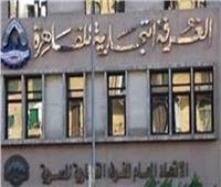 غرفة القاهرة تحشد منتسبيها للمشاركة في الاستفتاء على التعديلات الدستورية.. الأثنين